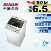 SANLUX台灣三洋6.5KG定頻直立式洗衣機 ASW-88HTB~含基本安裝
