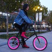 自行車 死飛自行車女活飛單車公路賽迷你小輪倒剎車實心胎成人男20寸學生·夏茉生活IGO