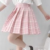 百褶裙短裙女夏半身裙格裙軟妹裙學生學院風格子日系a字裙 【雙十二下殺】