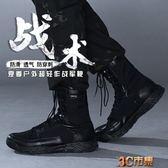 cqb超輕作戰靴男夏季透氣軍鞋511軍靴男特種兵07作訓靴戰術靴 MKS免運