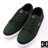 DC流行潮鞋-前衛街頭潮流鞋-ADYS300094-墨綠-男段