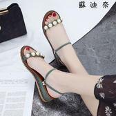 珍珠坡跟涼鞋拖鞋女兩穿羅馬沙灘鞋