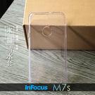 ○鴻海 InFocus M5s IF9002/M7s IF9031 水晶系列 超薄隱形軟殼/透明/清水套/保護殼/手機殼/矽膠/背蓋