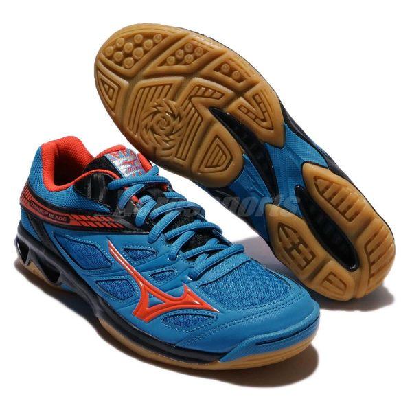 Mizuno 美津濃 Thunder Blade 藍 橘 黑 排球鞋 羽鞋鞋 運動鞋 膠底設計 男鞋【PUMP306】 V1GA177066