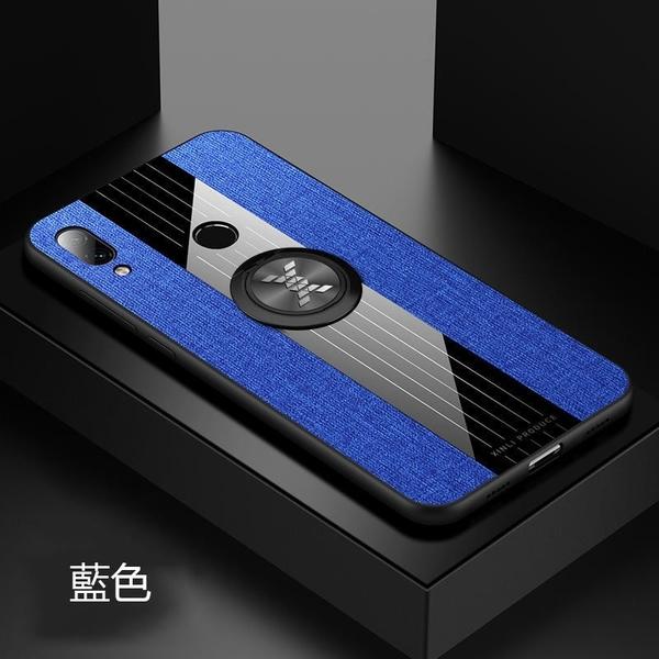 Vivo Y72 5G Y20 Y20s X50 Pro Y50 拼色布紋 車載磁吸指環扣 軟殼 手機殼 防摔 保護套 布紋防手汗 保護殼