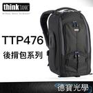 下殺8折 ThinkTank StreetWalker V2.0 街頭旅人後背包 TTP476 TTP720476 後背包系列 正成公司貨 首選攝影包