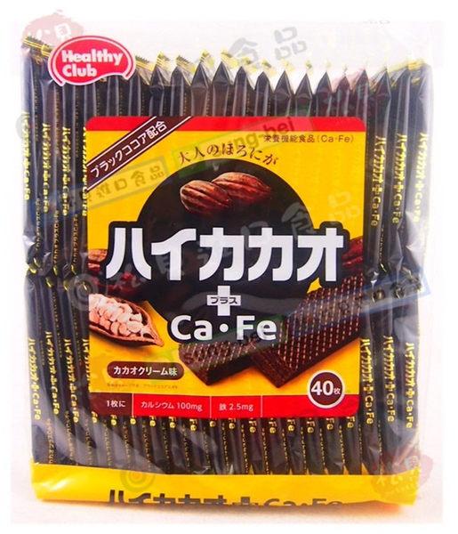 《松貝》哈馬達可可威化餅40枚292g【4902621004503】bc33