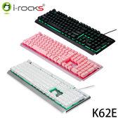 i-rocks 艾芮克 K62E 多彩背光金屬遊戲鍵盤 (黑、白)