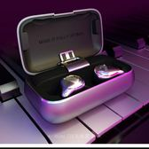【Love Shop】mifo/魔浪O5 藍牙耳機5.0 TWS無線雙耳式運動耳機/IPX7防水 藍牙耳機/真無線耳機