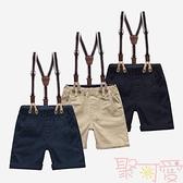 英倫童裝兒童寶寶男童背帶褲夏季薄款短褲男孩純棉休閑吊帶褲洋氣【聚可愛】