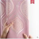 加厚簡約現代遮光大氣窗簾布落地窗客廳臥室北歐隔熱網紅新款成品 (寬1.5*高2.0 1片價格)