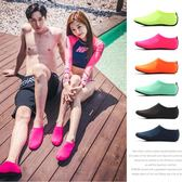 潛水襪潛水襪防珊瑚防劃傷防滑成人男女沙灘襪兒童加厚保暖浮潛襪沙灘鞋