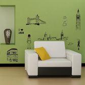 ~DIY  壁貼~DIY  壁貼(英倫情人)|牆貼壁貼紙 壁貼