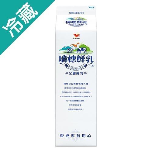 瑞穗全脂鮮奶930ML/瓶(牛奶)【愛買冷藏】