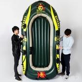 充氣船橡皮艇加厚沖鋒舟氣墊船耐磨釣魚船2人捕魚船 aj14142【愛尚生活館】