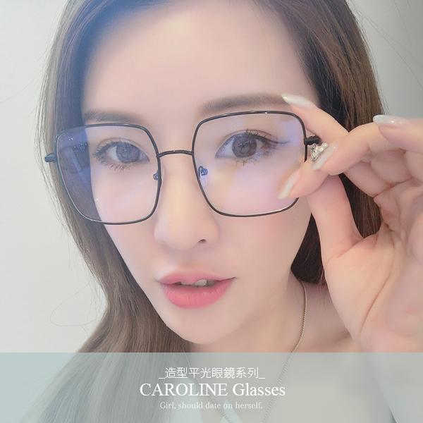 《Caroline》年度最新款復古方型 文藝大框平光眼鏡 71977
