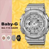 CASIO BABY-G 甜美運動 BABY-G 少女時代 BA-110-8ADR 現貨 熱賣中!