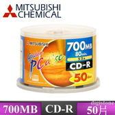 ◆免運費◆三菱 地球版 白金片 52倍速 80min/700mb 空白燒錄片 (50片布丁桶裝 *1)  50PCS