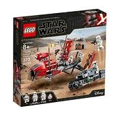 【南紡購物中心】【LEGO 樂高積木】星際大戰Star Wars系列-帕桑納競速追逐(373pcs)75250