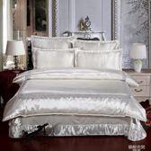 夏季天絲四件套冰絲被套純色貢緞真絲綢緞床單1.8/2.0m床上用品4   韓語空間