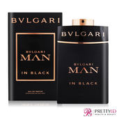 BVLGARI 寶格麗 當代真我男性淡香精(15ml)-香水公司貨 [古龍水/隨身小香]【美麗購】