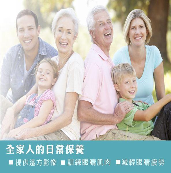 防眼睛老化,護眼用品-知視家愛眼儀