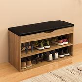 換鞋凳門口換鞋凳穿鞋皮凳子收納凳鞋凳式鞋櫃儲物凳鞋架可坐簡約現代小wy