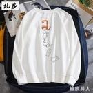 秋季長袖t恤男士新款潮流圓領賤貓體恤韓版個性修身白色上衣男裝DF401【極致男人】