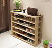 鞋櫃鞋架 簡易實木鞋架客廳木質多層鞋架家用置物架宿舍鞋柜換鞋凳現代簡約igo 俏腳丫