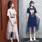 學生套裝裙女夏2018新款韓版印花收腰顯瘦中長款網紗兩件套洋裝color shop