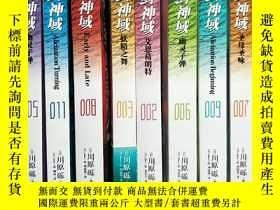 二手書博民逛書店罕見刀劍神域【架頂】(1.2.3.4.5.6.7.8.9.11)