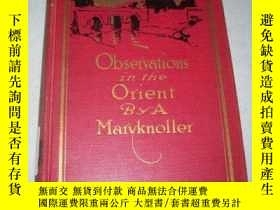 二手書博民逛書店【包罕見】Observations in the Orient,