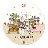 浪漫時刻  / 240P/ 不可思議的貓世界 KORIRI / 時鐘 /