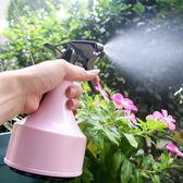 糖果色澆花噴壺家用小噴壺手壓式噴水壺室內噴霧器澆水壺  QM『艾麗花園』