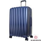 ALAIN DELON 亞蘭德倫 28吋絕色流線系列行李箱(寶藍)