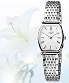 LONGINES 浪琴 嘉嵐系列樽型超薄女錶 L42054116