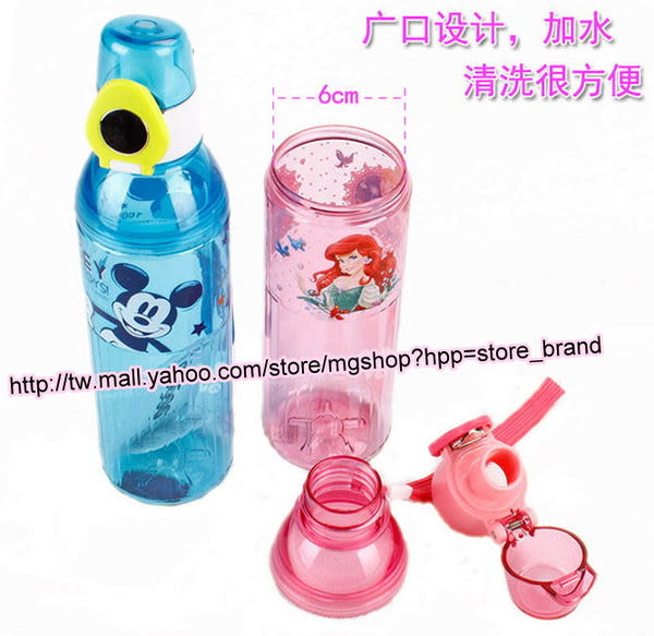正品迪士尼塑料杯米奇兒童運動水壺學生直飲水壺防漏水杯4232