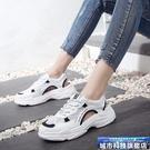 增高涼鞋 增高運動涼鞋女軟底輕便潮舒適超軟厚底夏季網紗老爹涼鞋 城市科技