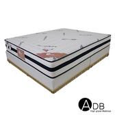 【ADB】Janice賈妮絲元氣竹纖獨立筒床墊/單人3.5尺