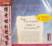 【停看聽音響唱片】【CD】JOHN MCCORMACK:傳奇性的歌唱家(24K Gold CD)