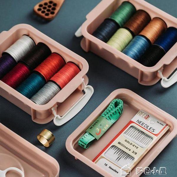 針線盒家用百寶箱針線盒小便攜可愛日本少女心大容量多層學生手縫針套裝 多色小屋