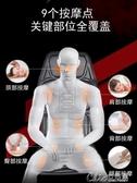車載按摩器汽車用頸部頸椎腰部坐墊靠墊椅墊多功能全身家用電動儀YXS 【快速出貨】