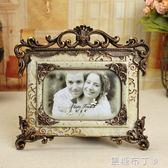 奢華歐式相框擺台宮廷復古相架 婚紗照相架照片框6寸7寸8寸相片框 一米陽光