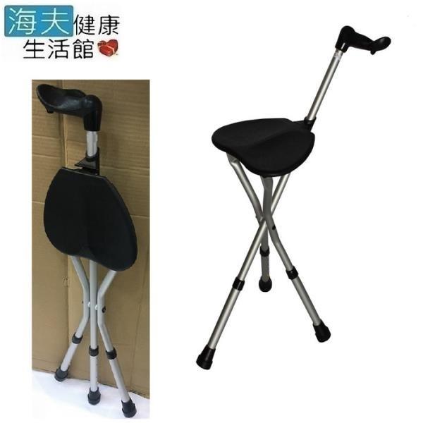 【南紡購物中心】【海夫健康生活館】建鵬 手掌式 人體工學手把 可調式拐杖椅(JP-591-1)