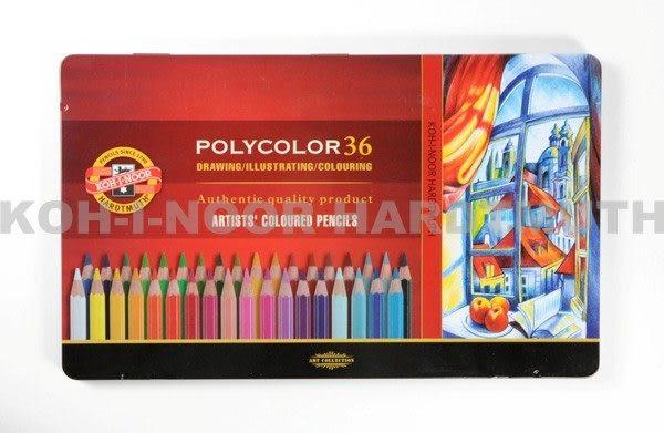 捷克製KOH-I-NOR 36C 頂級油性色鉛筆