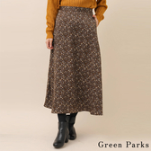 「Winter」 復古花朵緞面喇叭裙 - Green Parks