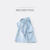 七貝樂兒童夏季上衣寶寶衣服純棉牛仔襯衫嬰兒夏裝男童女童休閒服