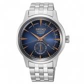 【台南 時代鐘錶 SEIKO】精工 PRESAGE 限量 動力儲存顯示 鋼錶帶機械錶 SSA403J1 4R57-00P0B 藍 40mm