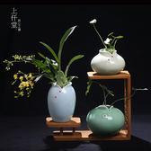 創意花瓶陶瓷居家擺設客廳桌面裝飾小清新水培容器綠蘿插花花架【店慶活動明天結束】