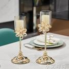 北歐現代輕奢金色蠟燭臺擺件浪漫水晶燭臺家用燭光晚餐道具羽毛 小艾新品